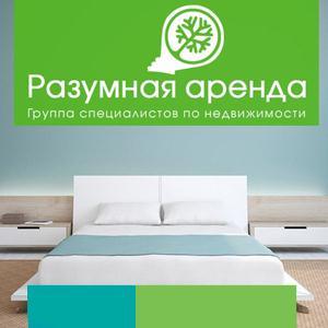 Аренда квартир и офисов Приволжска