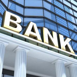 Банки Приволжска