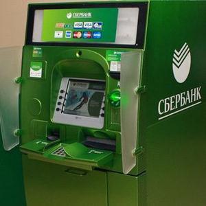 Банкоматы Приволжска