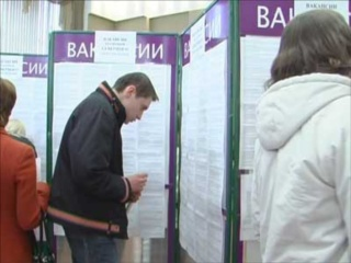 Центры занятости Приволжска