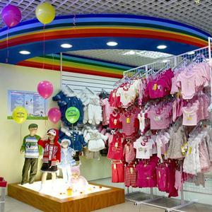 Детские магазины Приволжска