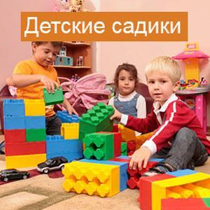 Детские сады Приволжска