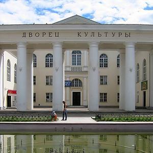 Дворцы и дома культуры Приволжска