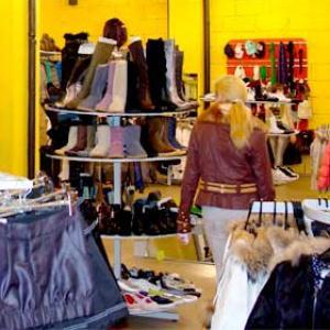 Магазины одежды и обуви Приволжска