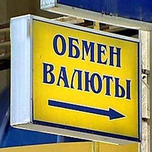 Обмен валют Приволжска