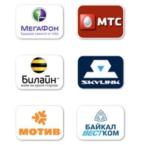 Операторы сотовой связи Приволжска