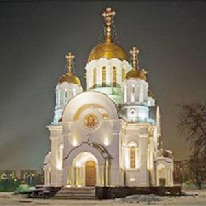 Религиозные учреждения Приволжска