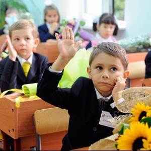 Школы Приволжска