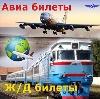 Авиа- и ж/д билеты в Приволжске