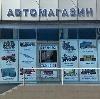 Автомагазины в Приволжске