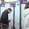 Центры занятости в Приволжске