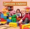 Детские сады в Приволжске