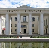 Дворцы и дома культуры в Приволжске