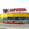 Гипермаркеты в Приволжске