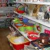 Магазины хозтоваров в Приволжске
