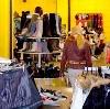 Магазины одежды и обуви в Приволжске