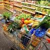 Магазины продуктов в Приволжске