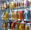 Парфюмерные магазины в Приволжске