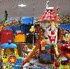 Развлекательные центры в Приволжске