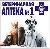 Ветеринарные аптеки в Приволжске