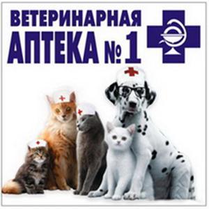Ветеринарные аптеки Приволжска